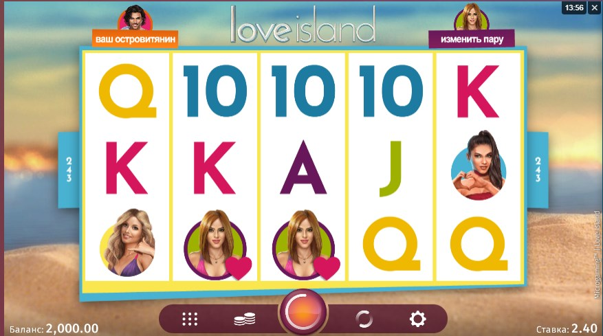 booi-microgaming-love-island