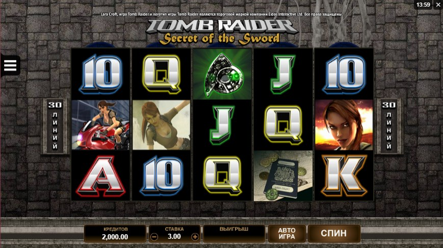 booi-microgaming-tomb-raider